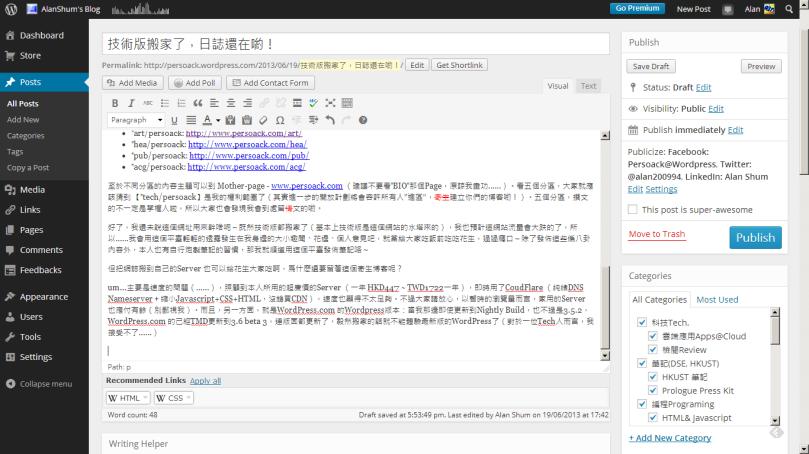 Wordpress 3.6b3
