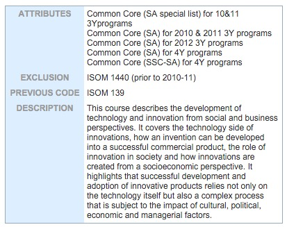 ISOM1380 - Course Description